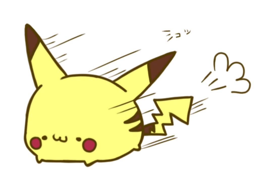 Kawaii Pikachu clipart
