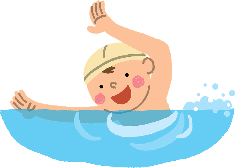Swimming clipart transparent background