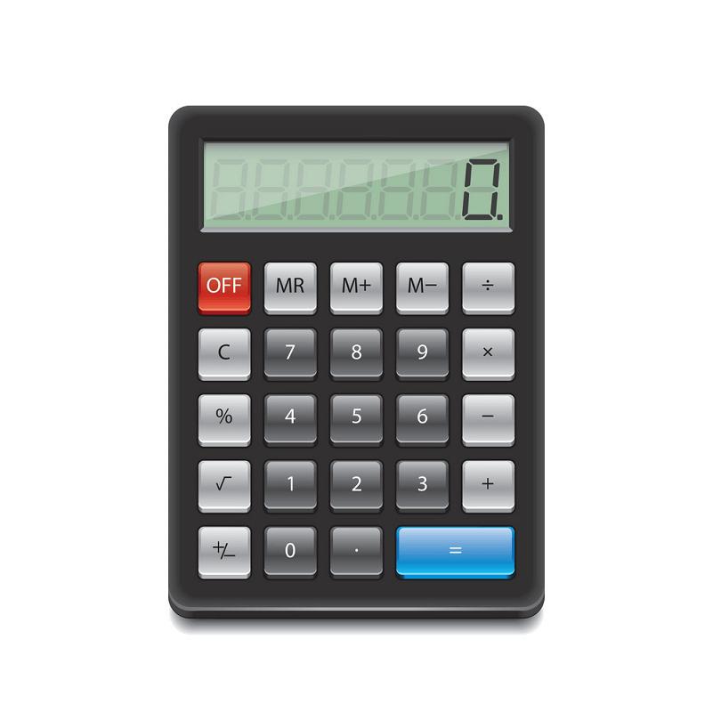 Calculator clipart 8