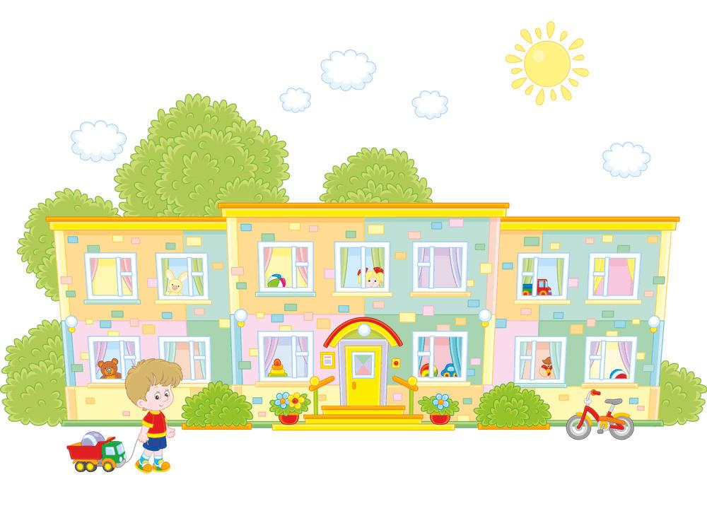 Kindergarten clipart 1