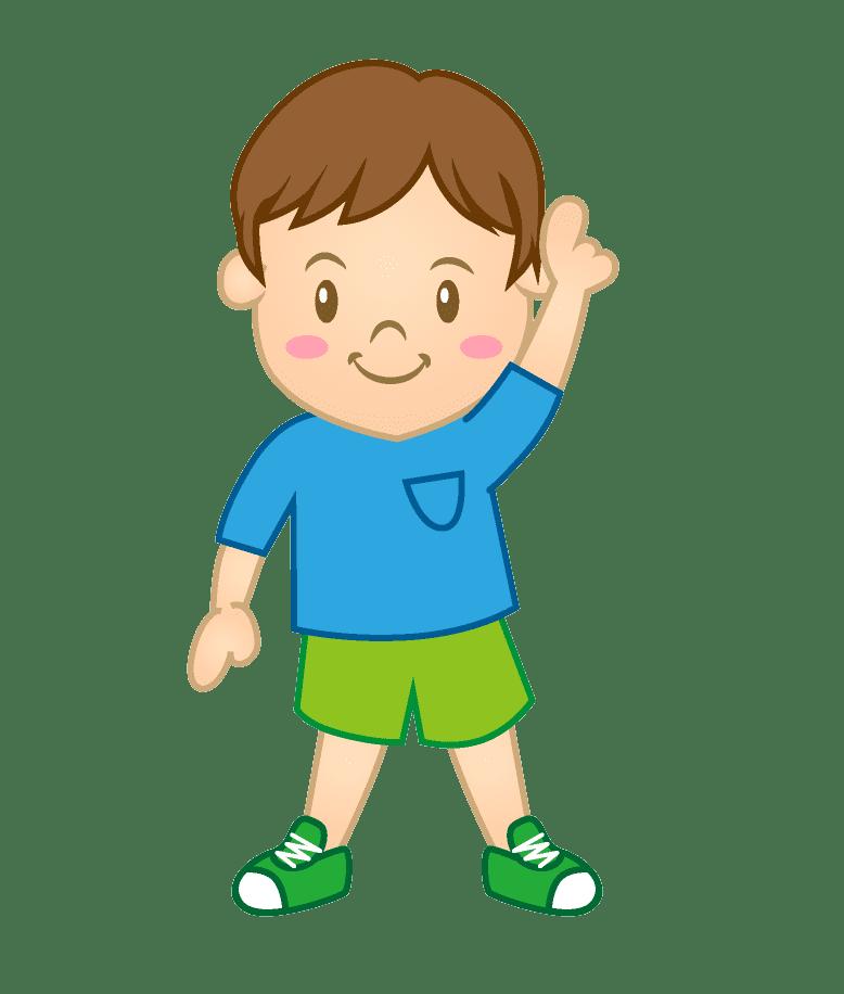 A Boy clipart transparent