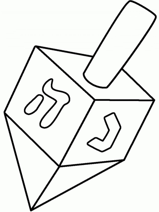 Dreidel Clipart Black and White 2