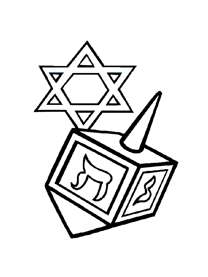 Dreidel Clipart Black and White 3