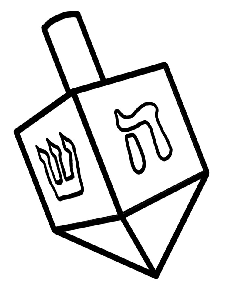 Dreidel Clipart Black and White 7