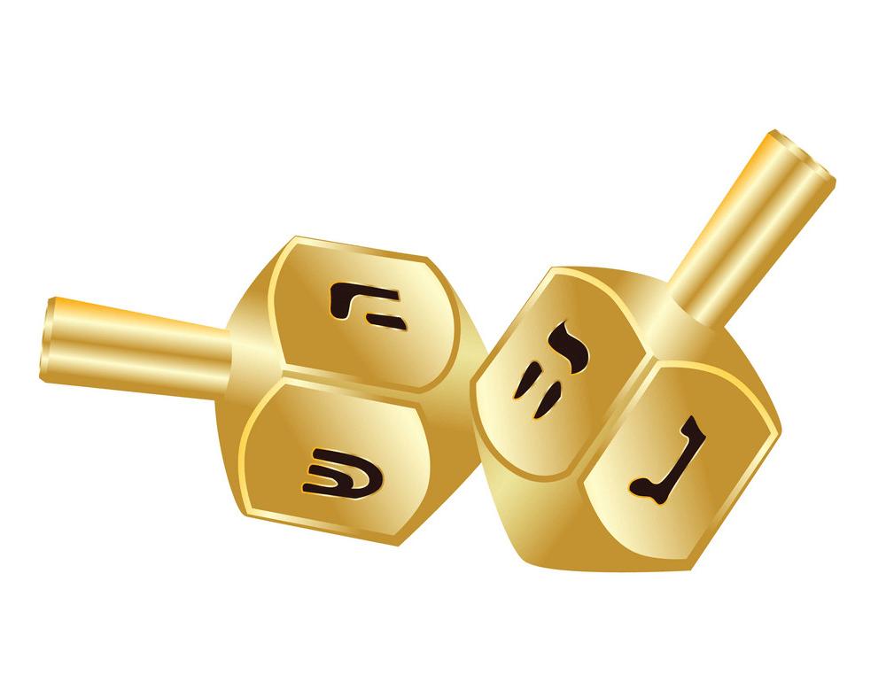 Gold Dreidel clipart