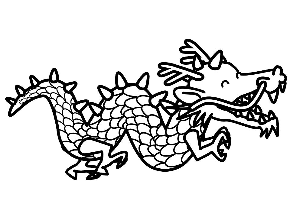Dragon Clipart Black and White 2