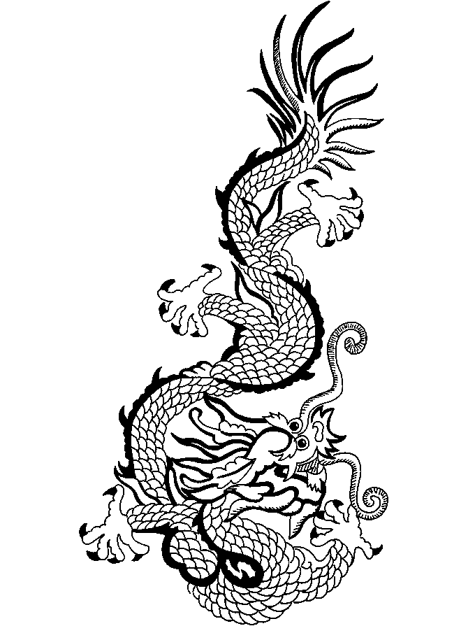 Dragon Clipart Black and White png