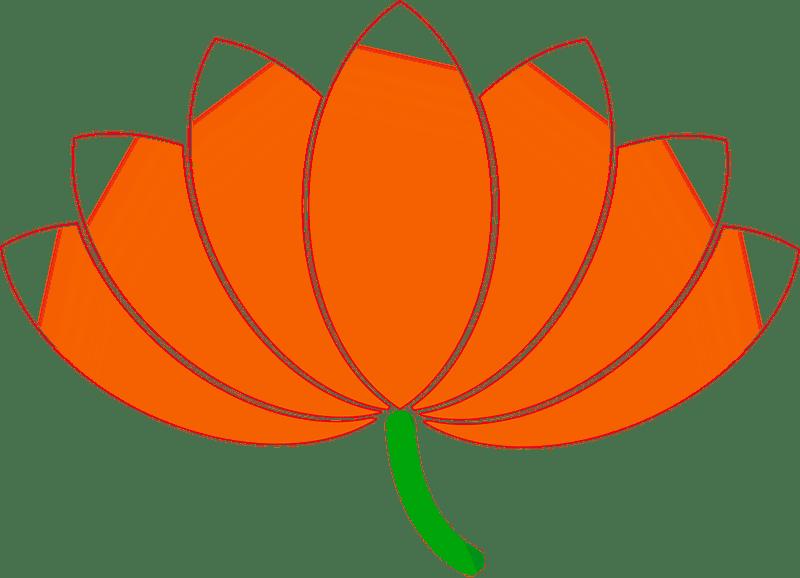 Lotus clipart transparent background 5