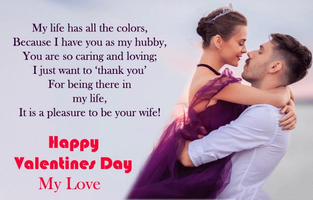 Happy Valentine's Day Wishes image 7