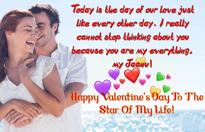 Happy Valentine's Day Wishes images 8
