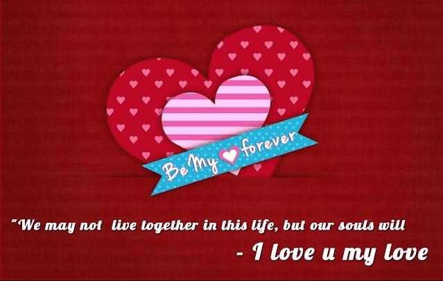 Valentine's Day Wishes 7