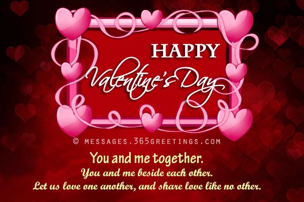 Valentine's Day Wishes image