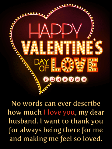 Valentine's Day Wishes png 6
