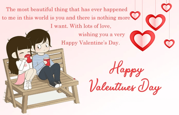 Valentine's Day Wishes png 8