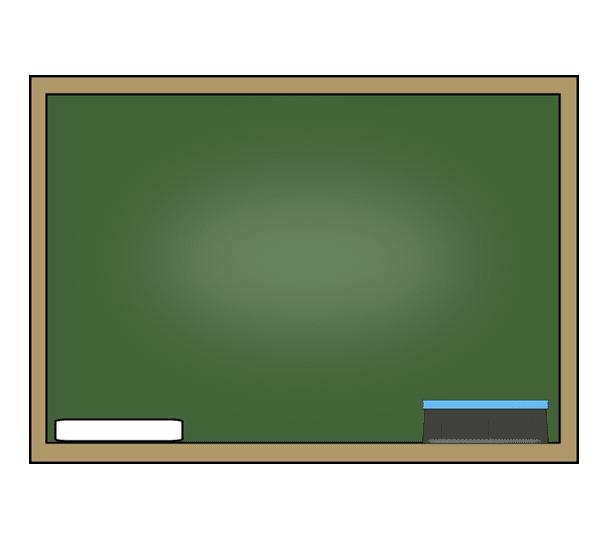 Chalkboard clipart free 8